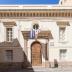 Alghero, Palazzo Civico