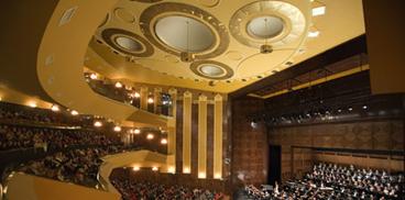 Orchestra del Teatro Lirico